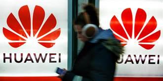 胡潤中國大消費民企百強榜 華為1.1兆人民幣列榜首