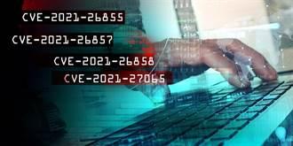 微軟零時差漏洞影響劇烈 Check Point發現企業受攻擊次數倍增