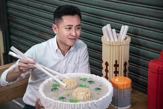 竹市辦樂高展 巨型摃丸湯、迷你版州廳連假登場