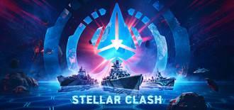 家用主機《戰艦世界:傳奇》首度帶玩家前進外太空