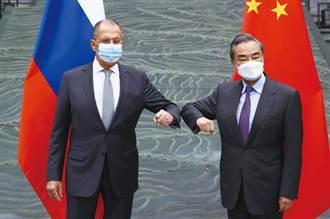 中俄外長發表聯合聲明 呼籲國際社會擱置分歧
