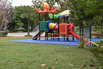 頭份市公所整建3公園設備 讓小朋友玩得更安全