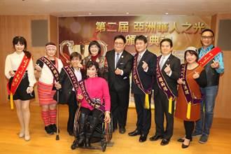 染毒10年牧師走出陰霾反助千人戒毒 7人榮獲亞洲華人之光
