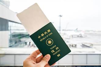5年逾2萬越南人放棄國籍  近半申請台灣護照
