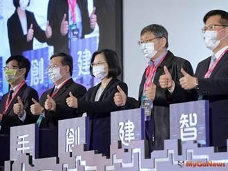 總統出席 「2021智慧城市展開幕暨頒獎典禮」