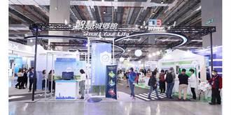2021智慧城市展》宏碁子公司大秀智慧城市解決方案
