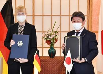 日德簽署情報保護協定 推動印太合作