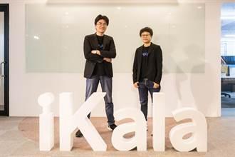攻社群電商 iKala將攜本土夥伴在台推新服務