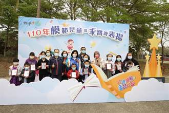 品德教育往下扎根 張麗善表揚600餘名模範兒童