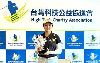 台新銀贊助高球女將 吳佳晏囊獲女子高球第七冠