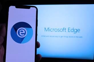 認敗了 微軟徹底刪除Edge經典版