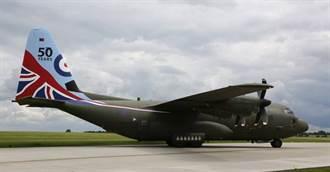 英皇家空軍C-130提前於2023年除役 改用空巴A400M