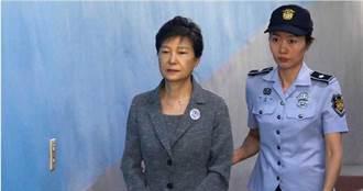 7035萬豪宅沒了!朴槿惠涉「閨密門」繳不出罰金 首爾住家被扣押外加勞役3年
