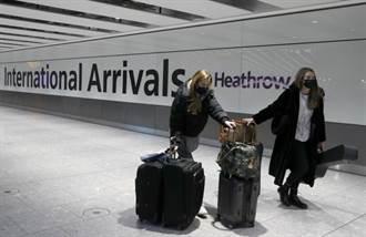 英格兰防疫祭重典 出国没正当理由罚20万