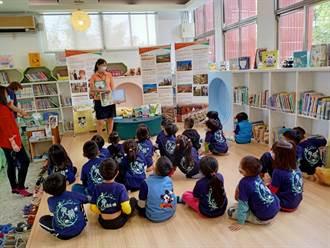 左鎮圖書館斯洛伐克主題展 小朋友開心看繪本聽故事