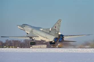 俄羅斯Tu-22「逆火」轟炸機彈射椅事故 3名機組員喪生