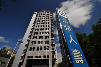 富邦金收購日盛金 蔡明興:朝亞洲一流金融機構願景邁進
