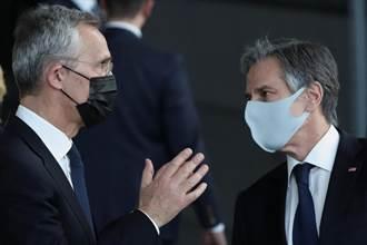美國務卿出訪修補與北約歐盟關係 也談阿富汗撤軍