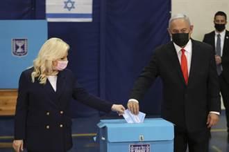以色列第4場大選登場 有可能繼續「加演」