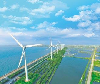 專家傳真-藍色經濟將見證永續革命