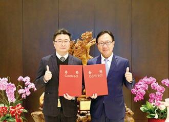 华南银主办远信国际资融联贷