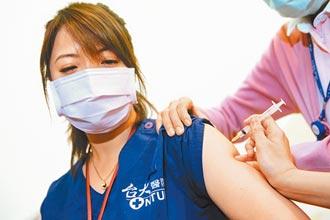35医院院长 带头接种AZ疫苗