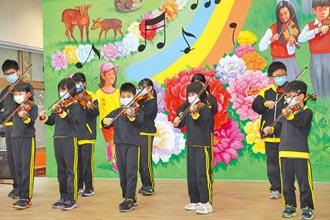 新北牡丹國小助學童築音樂夢