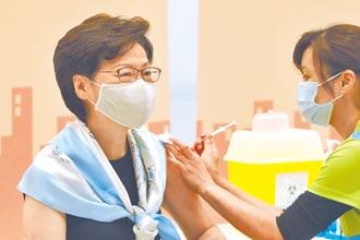 港35萬人接種首劑新冠疫苗