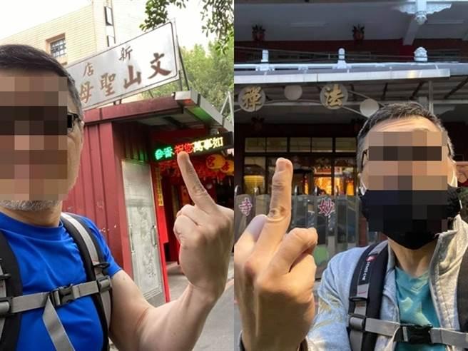近來有宗教人士在網路上發起「向宮廟神明問候運動」,竟是要求該宗教信徒在台灣各個廟宇前面比中指自拍,並發表在臉書上。(圖/翻攝自爆料公社)
