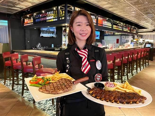 美式餐飲搶連假商機 TGI FRIDAYS豬肋排、牛排人買一送一 - 生