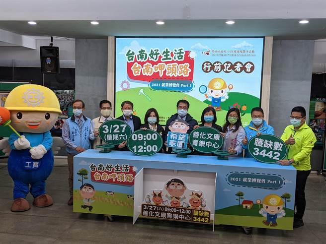 台南市今年首場大型徵才活動 27日善化文康育樂中心登場 - 寶島