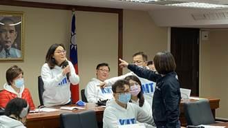 綠日前刪除疫苗調閱小組議事錄 藍今占主席台抗議