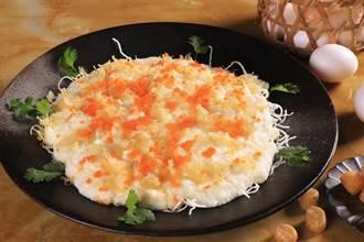 獨》台南晶英食藝復興 復刻日本裕仁皇太子訪台國宴菜單上桌