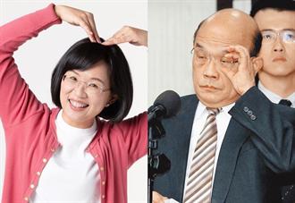蘇巧慧提案修公投 媒體人從派系名單中揭露民進黨「永續執政」野心