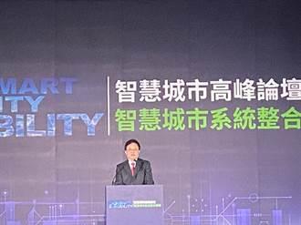 中華電信拚5G 上修5G基地台建設加速加量 年底達1.2萬座
