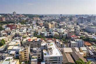 台灣哪裡房價不增反減?他曝這區跟30年前一模一樣