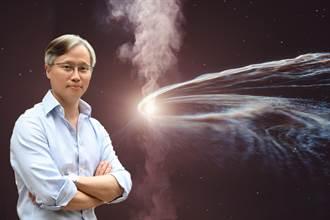清華跨國際團隊 發現恆星被黑洞吞噬產生的幽靈粒子
