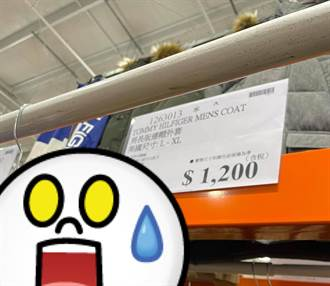 好市多名牌外套價格狂降2000元 苦主崩潰曝原價:太早買了