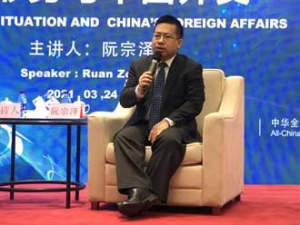 美中會談提及台灣 學者:大陸表明立場避免誤判帶來災難