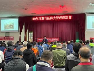 工廠火災事件頻傳 桃消舉辦蘆竹區防火管理座談宣導活動