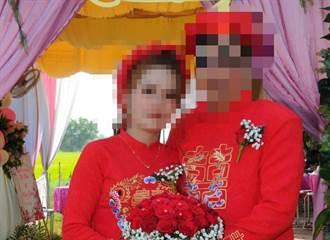 又一樁 花100萬娶越南妻未滿月就落跑 綠帽男氣瘋怒潑屎尿