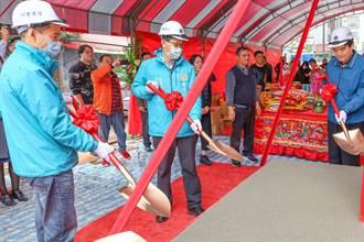 竹县指标危老重建案开工  改善市容提升居住安全