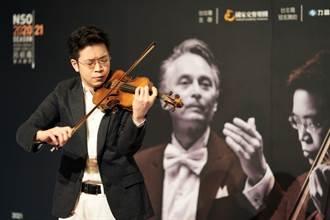 海飛茲醉心神曲在台現身 黃俊文挑戰演奏華爾頓小提琴協奏曲