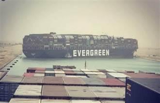 紓緩「大排長榮」加緊救援 官方估蘇伊士運河最快今明暢通