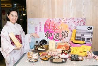 SOGO日本和風節 甜點奧運連辦15天