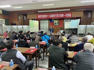 台南市農會理監事改選 當權派席次全拿