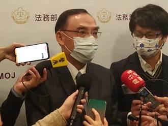 台北看守所女囚監外作業到摩鐵開趴 蔡清祥:會加強督導