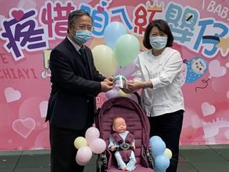 防護7成飛沫傳染 嘉基醫院送嘉市1000個新生兒防護面罩