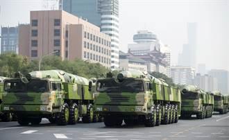 陸核武數量快速成長 美準印太司令:增加4倍也不是對手