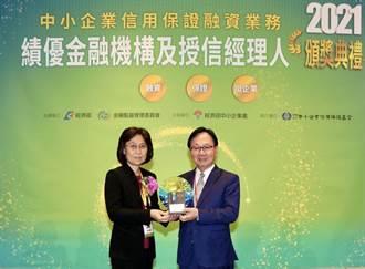 華南銀行融資中小企業 獲信保基金六獎項肯定
